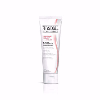 Physiogel AI Cream - 50ml Tube